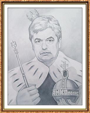 """портрет черно-белый с фотографии в технике""""сухая кисть""""(царь,корона,держава,скипетр,шуба,драгоценные камни,крест)"""
