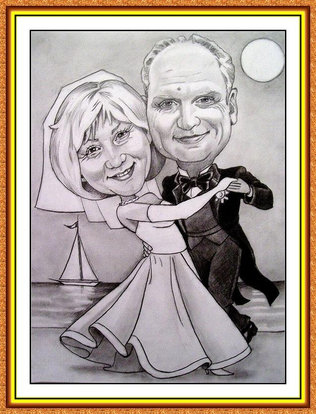 шарж сюжетный черно-белый(супруги,юбилей,серебряная свадьба,вальс,танец,море,яхта)