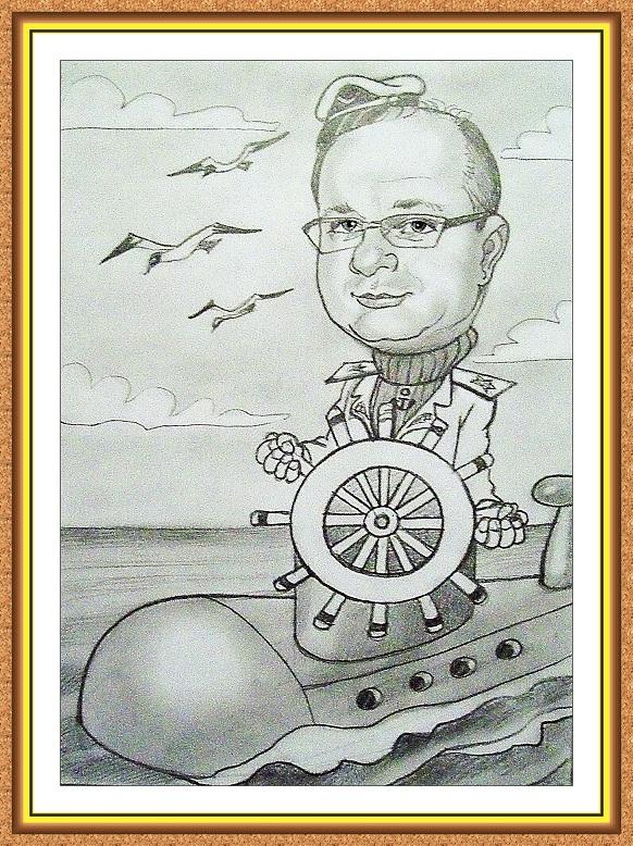 шарж сюжетный черно-белый(моряк,капитан,форма,чайки.море,фуражка,подводная лодка)