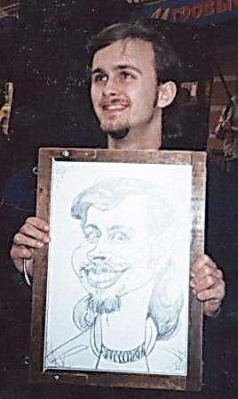 фото бородка